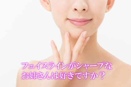 美顔ローラーの効果を検証する女性