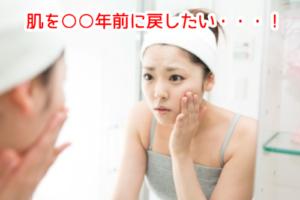 超音波美顔器を使いたい女性