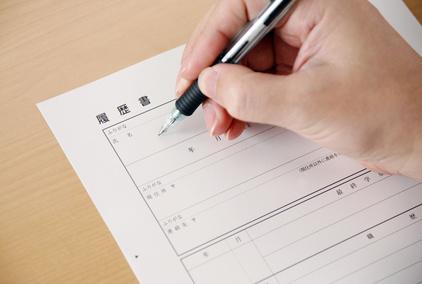 転職の書類選考を通過しやすい履歴書