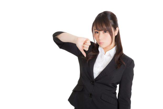 職場で嫌われてるから辛い・会社辞めたいと悩む人