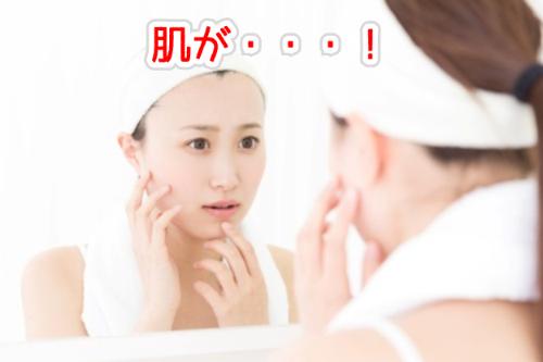 美顔器エステナードソニックROSEを使いたい女性