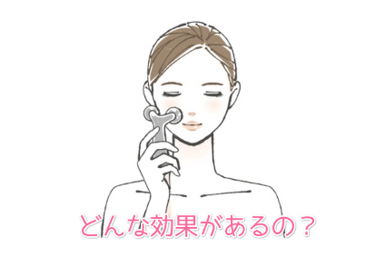 美顔ローラーを使う女性
