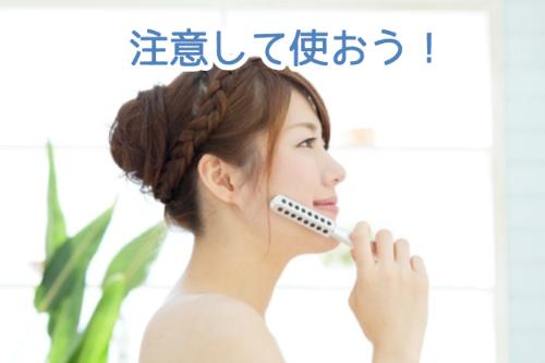 美顔器を使う金属アレルギーの女性