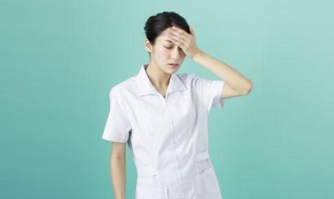 仕事を辞めたい看護師